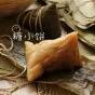 粽子包法3款