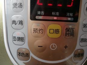电高压锅,选择煮豆功能,时间通常是30分钟左右。
