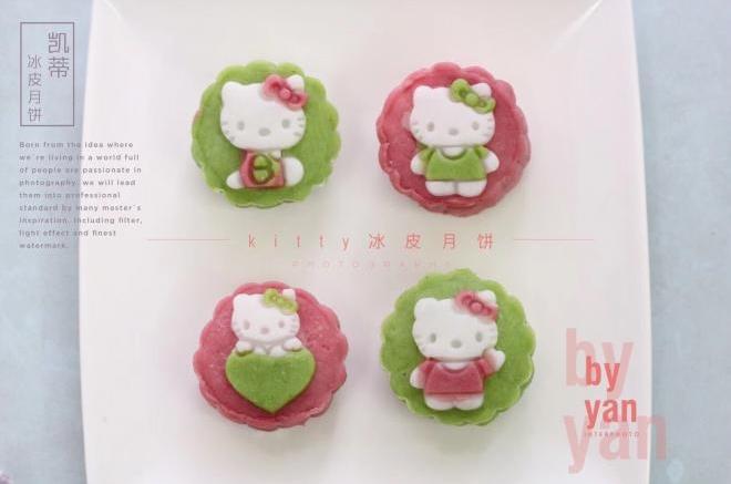 Kitty彩色冰皮月饼(易小焙冰皮月饼预拌粉)