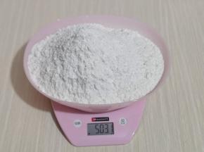 将高筋面粉称重,量也可以减少!