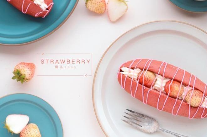 草莓奶油餐包