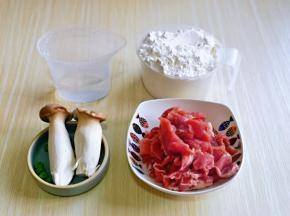 准备食材,这个量是两人量,可以根据需求增加哈。