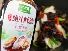放特级鲜酱油、鲍汁蚝油调味。